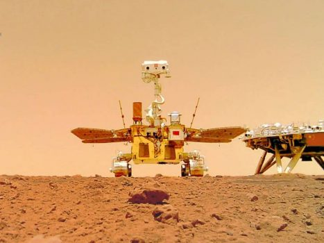 Chinese Mars rover publishes new images of a red planet, including a self-portrait |  science and planet
