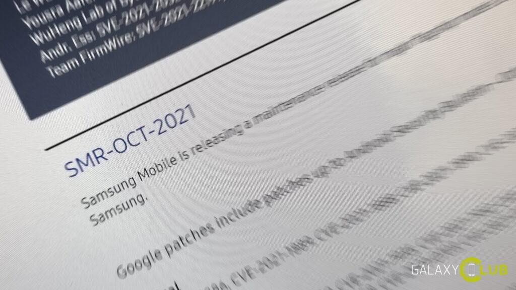 Samsung October 2021 update
